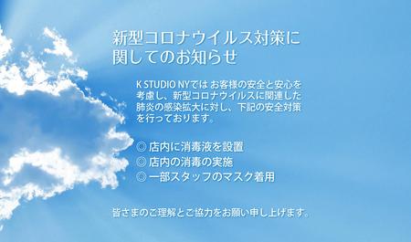 KSNY info.jpg