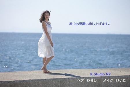 ksny1.jpg