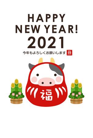 nengajo-2021-005.jpg